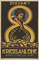 14 Sammlung Eybl Österreich. Alfred Offner (1879-1937). Zeichnet 8. Kriegsanleihe. 1918. 95 x 63 cm. (Slg.Nr. 325).jpg