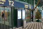 15-12-20-Helsinki-Vantaan-Lentoasema-N3S 3119.jpg