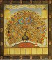 1555 - Innsbruck, il Pavone degli Asburgo, con gli stemmi di ogni possedimento della famiglia. In particolare lo stemma della Sardegna, della Corsica e dell'Algarve (tre mori).jpg