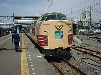 Wakashio - Image: 183 Wakashio 20020503