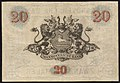1857-03-01 Hannoversche Bank 20 Thaler Courant, Revers.jpg