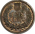 1871 Proof Indian Head cent reverse.jpg