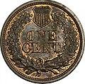 1871 Proof Indian Head cent reverse.jpg