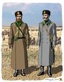 1886minagro-uniform-5.png