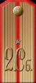 1904sir005-p13.png