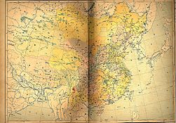 1930 Map of the Republic of China.JPG