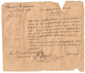 1945-04-09 Major Lebedev (Red Army) letter to mayor of Albinov, World War II.PNG