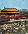 1964-11 1964年 国庆15周年.jpg
