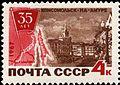 1967 CPA 3495.jpg