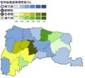 1997年雲林縣長選舉.png