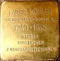 1 'Lager Köhler' Stolperstein.JPG
