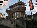 1 Chome Mejirodai, Hachiōji-shi, Tōkyō-to 193-0833, Japan - panoramio (18).jpg