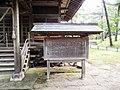 1 Chome Minamishinmachi, Sakata-shi, Yamagata-ken 998-0063, Japan - panoramio (1).jpg