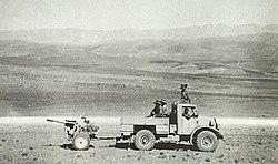 2-1st Anti Tank Regiment Lebanon (AWM 045078).JPG