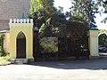 2. Паркові ворота Уманського сільськогосподарського інституту.JPG
