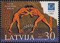 20040814 30sant Latvia Postage Stamp.jpg
