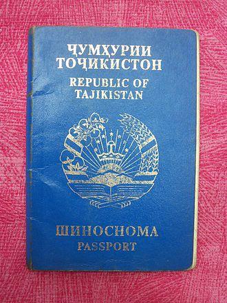 Tajik passport - 2005 Tajikistan Passport
