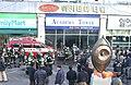 2005년 1월 23일 서울특별시 성동구 성수동 오피스텔 화재 DSC 0006.JPG
