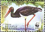 2005. Stamp of Belarus 0615.jpg