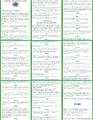 20050907 xl Bild-des-Textes-der-Allgemeine-Erklaerung-der-Menschenrechte--Deklaration-der-Menschenrechte--UN-Menschenrechtscharta--AEMR-png.png