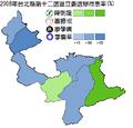 2008年臺北縣第十二選區立委選舉得票.png