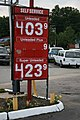 2008-07-18 Gas station ran out of fours.jpg