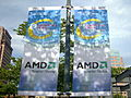 2008Computex Official Flags by TAITRA.jpg