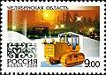 2009. Марка России stamp hi12617764084b352e18509e0.jpg