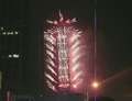 2009 Taipei City New Year Countdown Firework in Taipei 101(3).png
