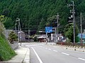 2010-10-6 黒滝村 - panoramio.jpg