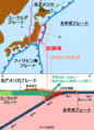 2011 Tohoku earthquake mechanism main.png