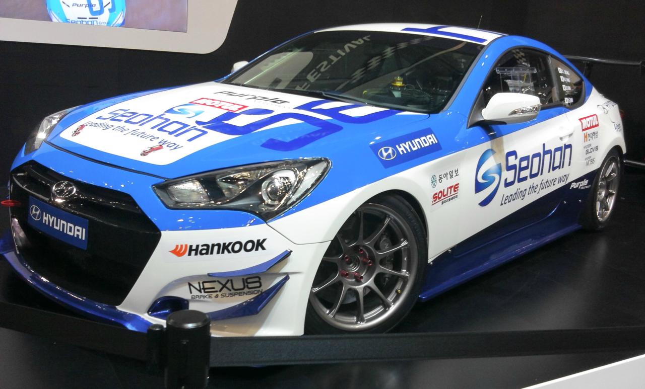 Hyundai Genesis Coupe Wikiwand