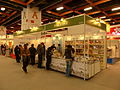 2014TIBE Day6 Hall1 Page One 20140210.jpg