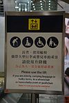 201611 Notice for special group about elevator using at Kowloon Station.jpg