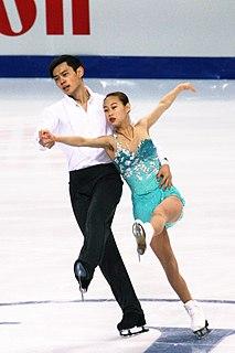 Jin Yang Chinese pair skater