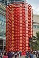 2016 Kuala Lumpur, Suria KLCC, Dekoracja z okazji chińskiego Nowego Roku (01).jpg