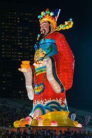Chinese New Year Wikipedia