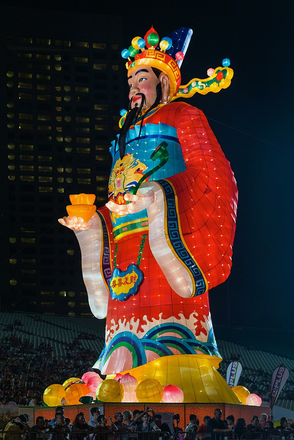2016 Singapur, Downtown Core, River Hongbao 2016 (43)