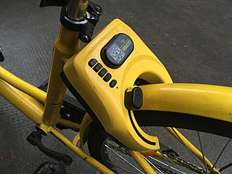 Ofo (company) - The lock installed on ofo bicycles.