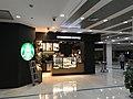 201806 Starbucks at Jinhua Hospital.jpg