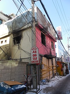 2018 Arson at Seouljang Inn.jpg