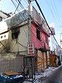 2018 Arson at Seouljang Inn.jpg