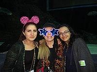 2018 Wikimania party.jpg