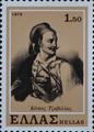 2020-10-05.BriefmarkenSouli.041513.png