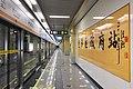 20200102 Platform of Huijiquzhengfu Station 02.jpg