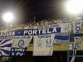 21-12-2008 Ensaio da Portela no Sambódromo 03.jpg