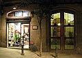 21 Casa Felicià Tarrés, c. Comtessa de Sobradiel.jpg
