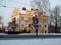 234 Horodotska Street, Lviv (01).jpg
