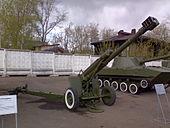 2B16 Kanonenhaubitzenmörser 3.jpg