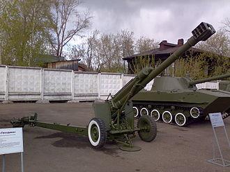 2S9 Nona - Image: 2B16 gun howitzer mortar 3